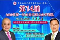 IMG-20201229-WA0032